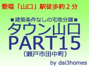 Yamaguchi15.png