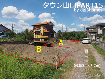 01-Yamaguchi15.jpg