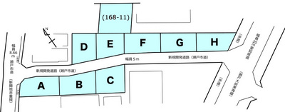 Blog新郷区画図.jpg