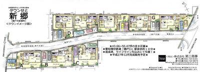 Blog新郷IMAGE.jpg
