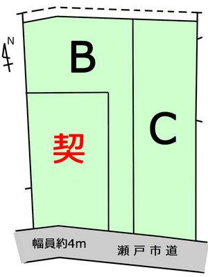 Blog用今林状況171224.jpg