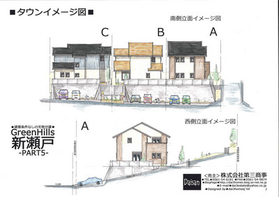 Blog用立面新瀬戸5.jpg