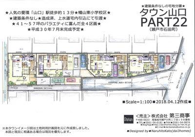 Blog石田223image.jpg