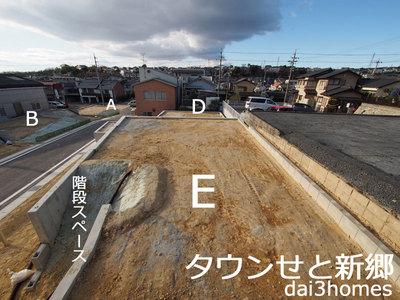 E02.jpg
