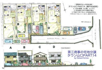 タウン山口14イメージ.jpg