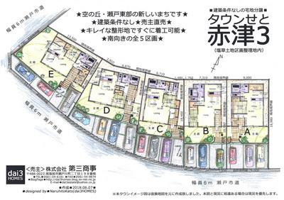 ブログ用塩草カラー180612.jpg