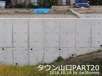 ヨウ壁水抜き穴.jpg