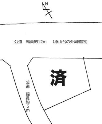 原山台区画図済.jpg