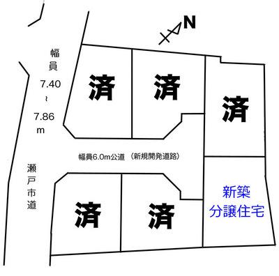 新瀬戸4状況140307.jpg