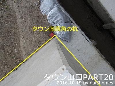 杭の例03.jpg