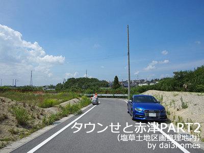 東道路.jpg