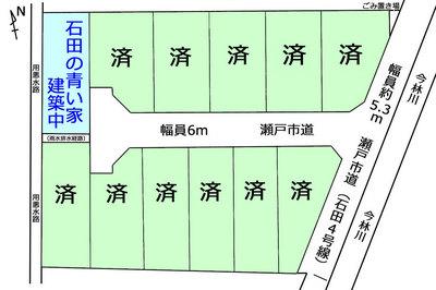 石田20状況170515.jpg