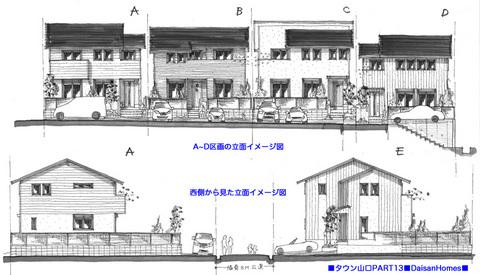 立面イメージ図石田.jpg
