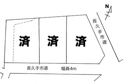 Nagakute.jpg