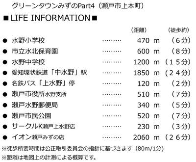blog-info-kamihon.jpg