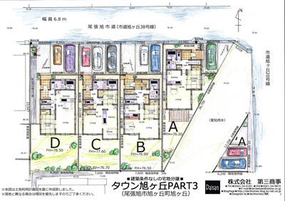 blog旭ヶ丘3平面.jpg