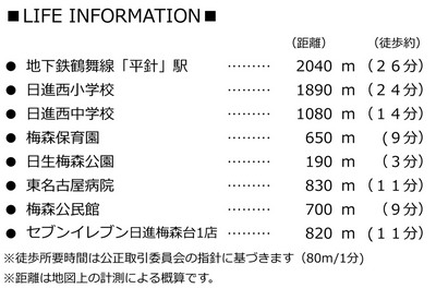 blog梅森町info.jpg