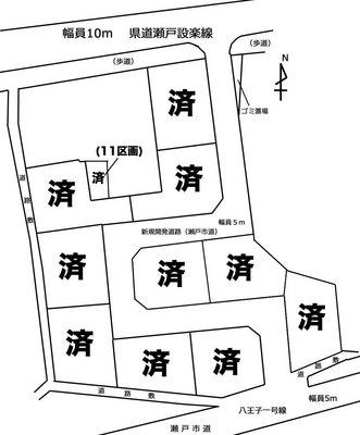 blog赤津区画図.jpg