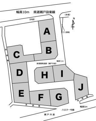 web八王子区画図.jpg