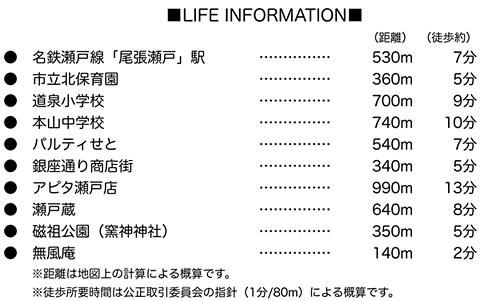 web-info.jpg