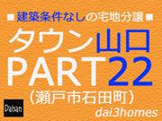 Ishida22-Banar.png