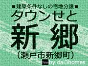 Shingo.png