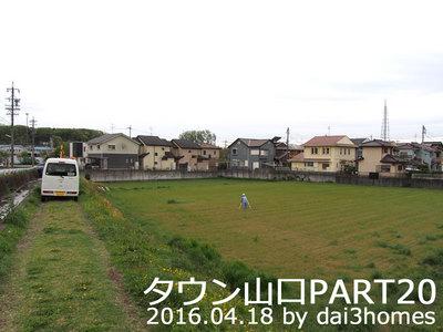 160418-01.jpg