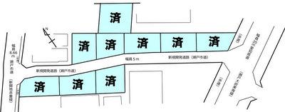 Blog新郷区画図160224.jpg