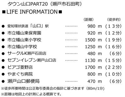 Blog石田INFO.jpg