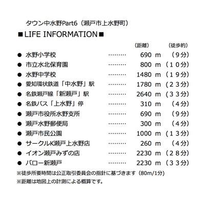 上水野info170307.jpg