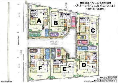 中水野PART3カラー区画.jpg