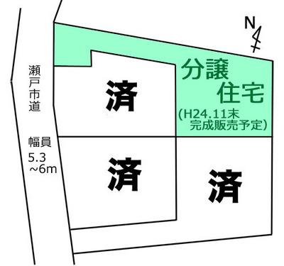内田販売区画.jpg