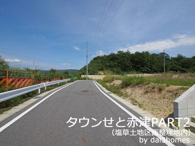 北道路.jpg