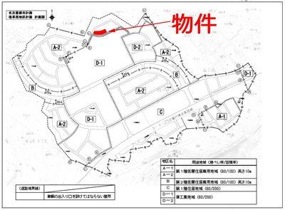 塩草整理区画図.jpg