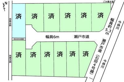 石田20完売区画.jpg