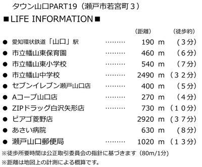 Wakamiya3info.jpg