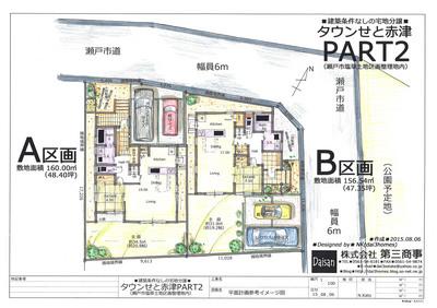 blog塩草plan.jpg