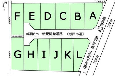 blog石田区画図.jpg