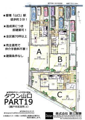 blog若宮Color.jpg