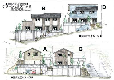 web-Uchida-Ritsumen.jpg