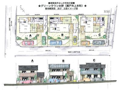 web-kamihonmachi-color.jpg